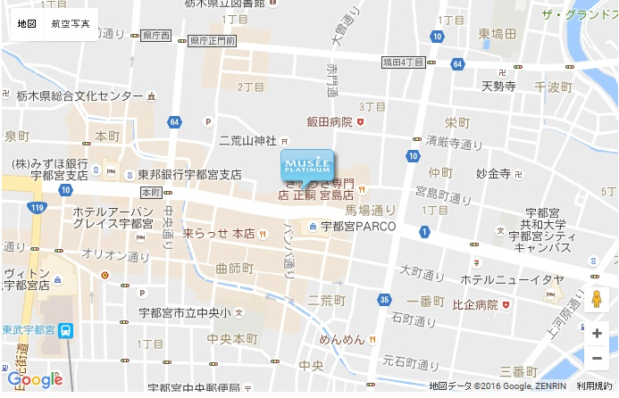 ミュゼ うつのみや表参道スクエア店