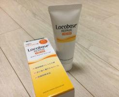 000locobase-repair