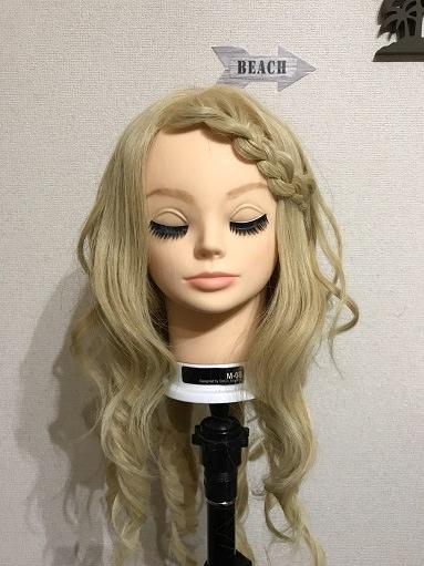 髪の長い人の前髪アレンジ 太い三つ編み