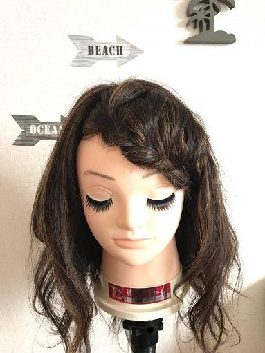 編み込み前髪