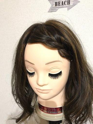 斜めに流す前髪(三つ編み)