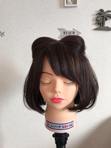 逆毛とヘアピン猫耳ヘアを作る