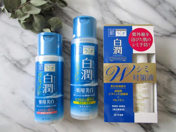 白潤【美白効果・口コミ】化粧水・美容液・乳液を体験