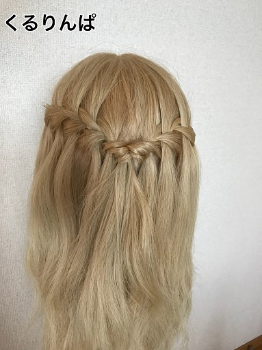 000waterfall-hair-kururi