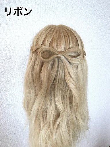000waterfall-hair-ribon