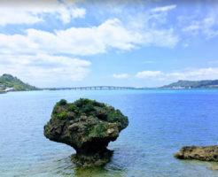 001_hamahiga_island