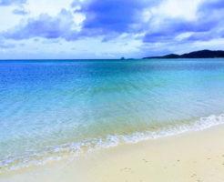 001_ifu_beach