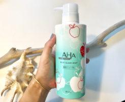 001aha-bodyclear-soap