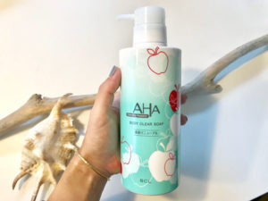 001aha-bodyclear-soap