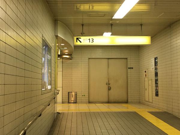 溜池山王駅からANAインターコンチネンタルホテル東京へ