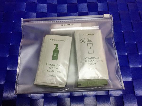 アルファピニ28 口コミ【クレンジング・酵素洗顔・化粧水】等の評価