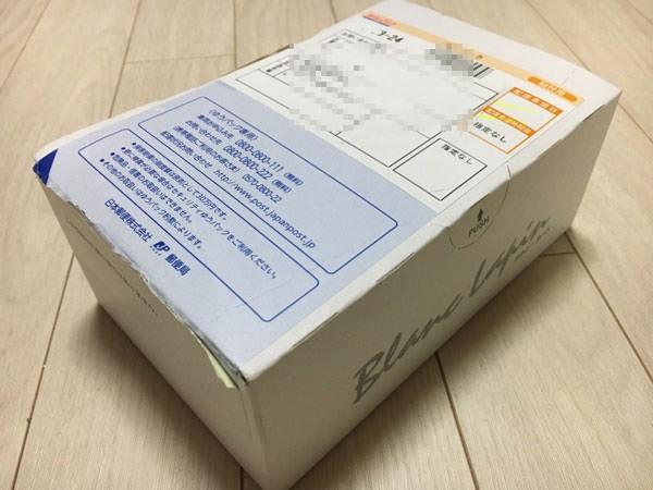 001avene-milkygel