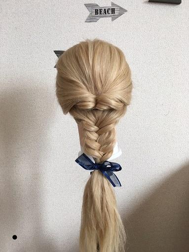 フィシュボーンで「町中のベルの髪型」を作る
