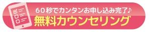 001c3yoyaku