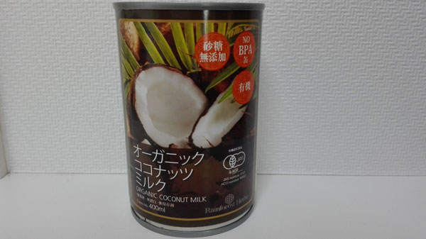 001coconutmilk