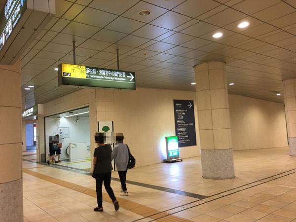 001conradtokyo-tsuika