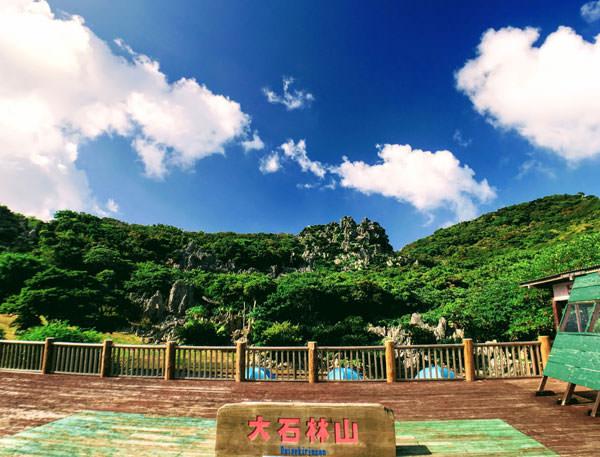 大石林山 沖縄最大パワースポット!スピリチュアル女子必見!