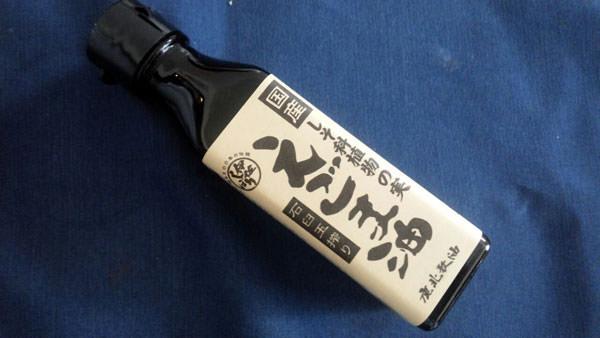 えごま油の飲み方・使い方を実演~オメガ3脂肪酸の効果に迫る