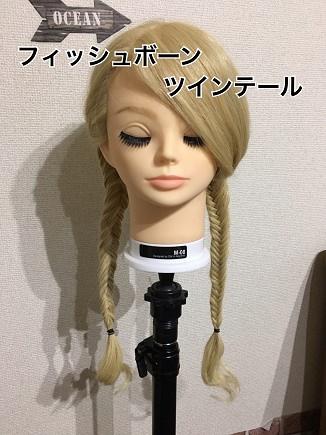 001fichyurufuwa