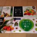 001fruits-aojiru