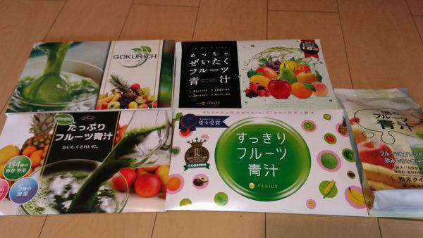 フルーツ青汁【口コミ・おすすめランキング】5つを比較