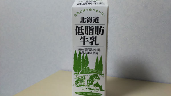 牛乳1リットル