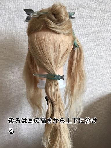 001hairironmaki