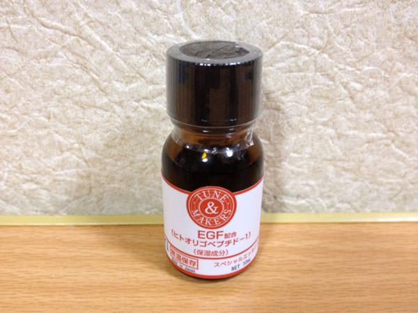 ヒトオリゴペプチド-1(EGF)の効果は?原液と化粧水で試してみた