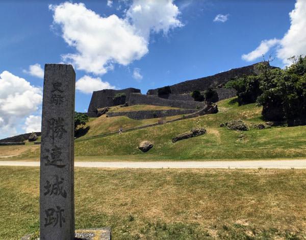 勝連城跡 沖縄本島【世界遺産】に女子旅