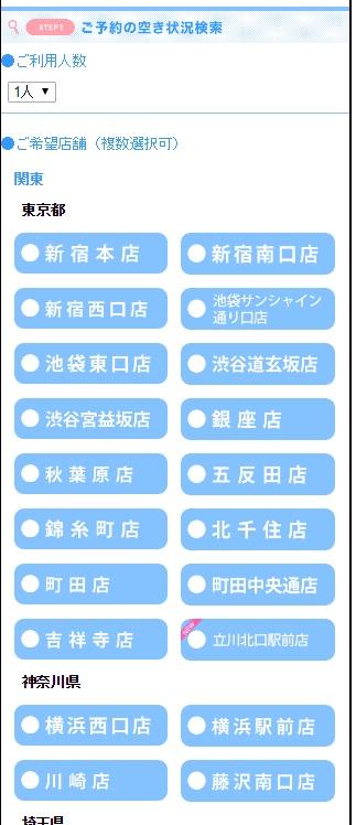 001kireimo-muryo
