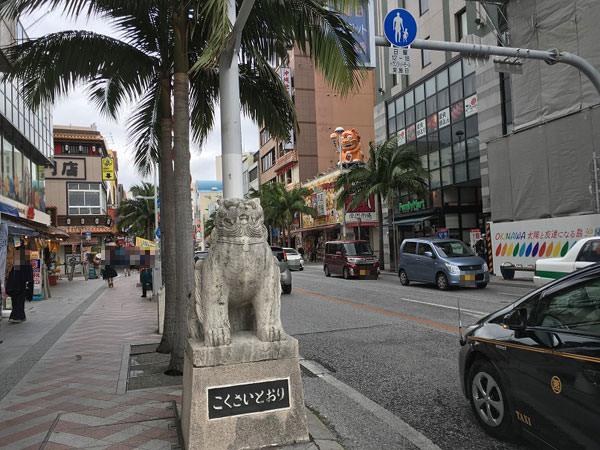 沖縄観光の定番!「国際通り」女子におすすめのお店17選