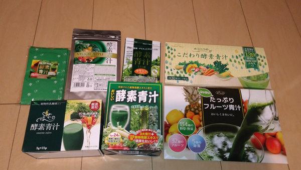 酵素青汁 口コミ【おすすめランキング】人気7つを比較