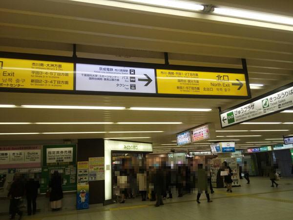 001lavo-ichikawa