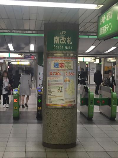 001lavoikebukuronishiikikata