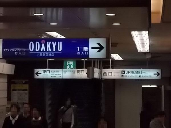 001lavomachida