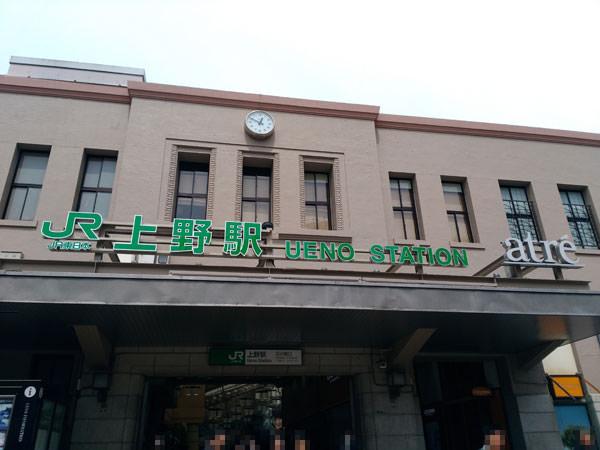 脱毛ラボ 上野プレミアム店へのアクセス