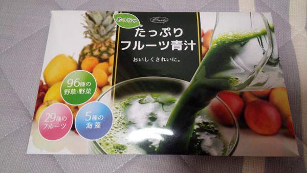 めっちゃたっぷりフルーツ青汁って本当にダイエット効果があるの?
