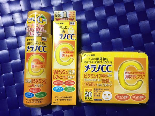 メラノCC【美白化粧水・しみ対策美容液・マスク】口コミ