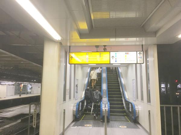 新宿ニュウマンへのアクセス