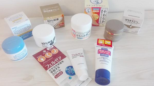 尿素クリーム口コミおすすめランキング