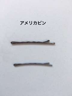 001pin-syurui