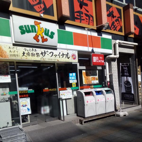 ラットタット錦糸町店へのアクセス