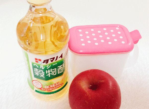りんご酢作りの材料・用意するもの