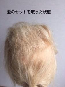 001sakagekea