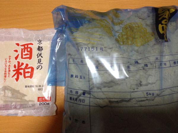 酒粕+米ぬかパック