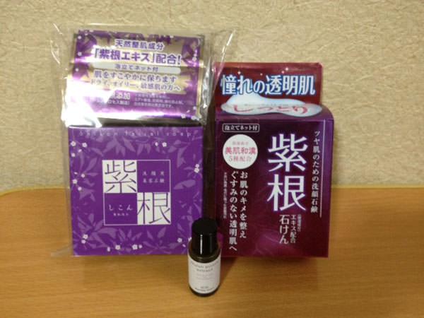 紫根エキスの効果は?手作り化粧水・石鹸を使った感想