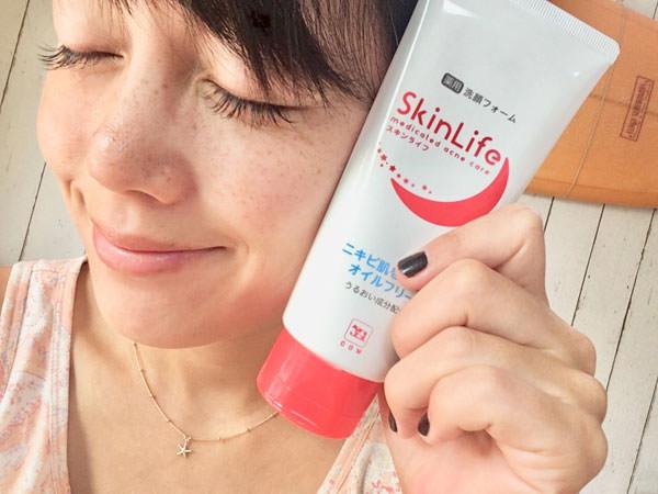 スキンライフ 薬用洗顔フォーム 口コミ・ 評価
