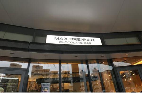 マックスブレナー チョコレートバー ソラマチ