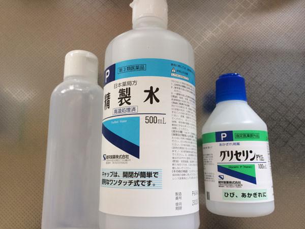 手作り化粧水の作り方 必要な道具・材料は?