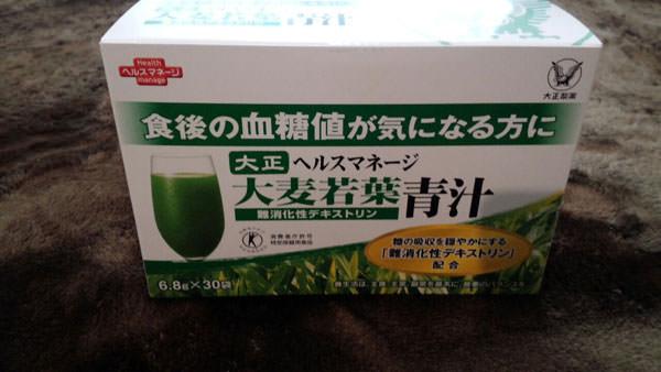 トクホの青汁「大正製薬 大正ヘルスマネージ大麦若葉青汁難消化性デキストリン」